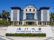 校友會2020澳門最好大學排名 澳門大學第一