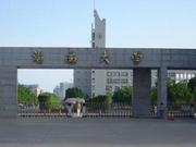 校友會2020海南省大學排名 海南大學第一