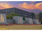 校友會2020江蘇省大學排名 南京大學躋身全國5強
