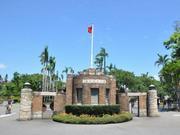 校友會2020中國臺灣最好大學排名 臺灣大學第一