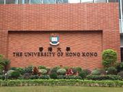 校友會2020香港最好大學排名 香港大學第一