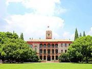 苏州大学招生略有增加 四专业录取原则有变化