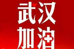 武漢89所高校是否推遲開學 官方回應了