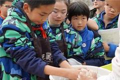 上海:培訓機構、托育機構暫緩開展線下相關服務