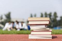 江蘇嚴禁校外培訓機構在中小學幼兒園開學前線下培訓