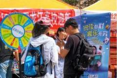 黑龍江省明確普通高等學校3月1日以后開學