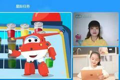 停課不停學!豌豆思維向全國孩子免費贈送AI互動課