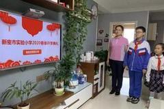 河南各級各類學校開學時間延遲到3月1日之后