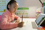 """四川省教育厅:不得要求学生网络学习""""签到打卡"""""""