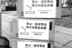 日本捐助配诗背后故事令人意外