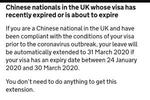 英国内政部和移民局:在英中国公民签证过期自动延期