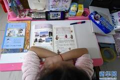 辟謠!網傳北京大中小學3月初開學系謠言