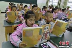 山西:學校開學繼續延期 3月15日前不開學
