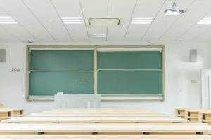 中国高等教育学会发布全国普通高校学科竞赛排行结果
