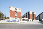 贝赛斯国际学校涨价事件最新进展:暂不涨价