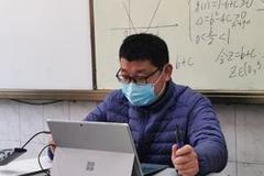 國務院就中小學疫情防控發文:建議開學后教師戴口罩授課