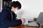 贵州省中小学生全部实现网上开课