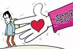 陕西各高校为湖北籍贫困学生和确诊学生提供补助