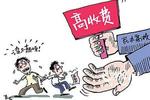 广州市教育局:民办义务教育学校摇号录取