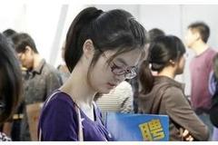 教育部调整本科专业 人工智能专业火爆