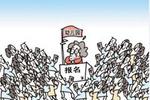 """青岛发布2020年教育工作要点""""公民同招""""方案即将出炉"""