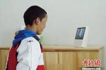 西藏75万余名学生开启在线学习