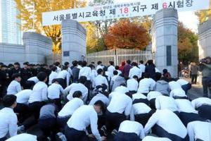 韩国高考延期两周进行 中小学4月9日起分批线上开学