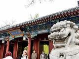 2020中国京津冀城市群大学排名 北京大学第一
