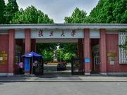 2020中國長三角城市群大學排名 復旦大學第一