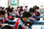 广州越秀区:承租人子女可统筹安排读公校