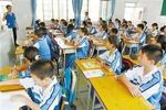 山西全面停止审批新的民办义务教育学校