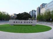 2020中國頂尖專業排名公布 1586個專業上榜