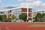 西安:民办一类小学每学期不超8000元