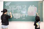 浙江大中小幼共854.2万人返校 返校率超93%