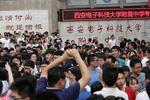 2020年上海高考最后一次补报名6月2日举行