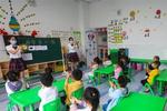 上海规定幼儿未来园情况下不得收取任何费用