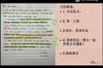 试题呈现新特点名师评析海淀高三二模英语试题