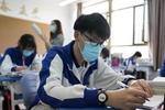 北京市全市284所普通高中有招生资格