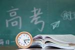 高考中发热咳嗽需到隔离考场 考生转移考场时间可补回
