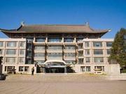 中國2020世界一流專業排名來了 199個專業上榜