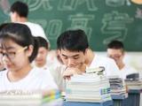 山西2020年高考参考人数为325675人