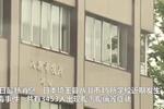 """学校午餐引食物中毒日本埼玉县3000余师生""""中招"""""""