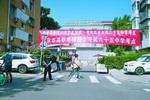 北京市2867个高考考场都准备好了