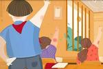北京各区中小学线上期末考 师生家长都有题