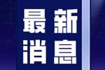 2020江苏卷高考作文题:同声相应同气相求