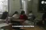 安徽歙县通报:8日高考无因天气灾害原因缺考人员
