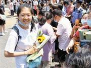 天津新高考第二次模擬填報志愿開始