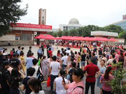 2020年江西省定向培養士官報考指南