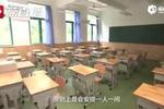 南京市正高級教師評析江蘇卷高考歷史試題