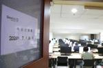 北京:7月25日12时发布高考成绩 7月27日起填报志愿